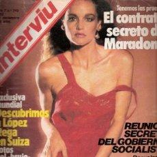 Coleccionismo de Revista Interviú: REVISTA INTERVIU Nº 342 - 1982 - DESNUDAMOS A PAMELA DE DINASTIA (POSTER CENTRAL) - MARADONA CONTRAT. Lote 23347000