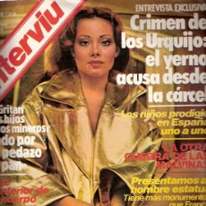 Coleccionismo de Revista Interviú: REVISTA INTERVIU Nº 312 - 1982 - CRIMEN DE LOS URQUIJO - PALOMA SAN BASILIO DESNUDA - ANTONIO GALA :. Lote 25022207