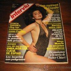 Coleccionismo de Revista Interviú: INTERVIU -AÑO 1980 Nº 241 -DESNUDO DE LA NOVIA DE WALTER CHIARI. Lote 12270317