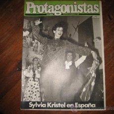 Coleccionismo de Revista Interviú: PROTAGONISTAS DE LA SEMANA SUPLEMENTO DE INTERVIU Nº234. Lote 12286227