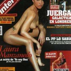 Coleccionismo de Revista Interviú: REVISTA 'INTERVIÚ', Nº 1667. 7 DE ABRIL DE 2008. LAURA MANZANEDO EN PORTADA.. Lote 13078546