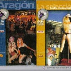 Coleccionismo de Revista Interviú: GUIA SECRETA DE ESPAÑA. INTERVIÚ: LOCALES Y CLUBS DE ARAGÓN.. Lote 13959710