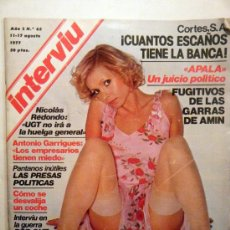 Coleccionismo de Revista Interviú: INTERVIU AÑO 2 Nº 65 PORTADA SYLVA KOSCINA. Lote 26560158
