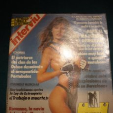 Coleccionismo de Revista Interviú: INTERVIU Nº 766 - AÑO 1991 - ROWANNE DESNUDA - ALDRIDGE EL FUTBOLISTA. Lote 23434585