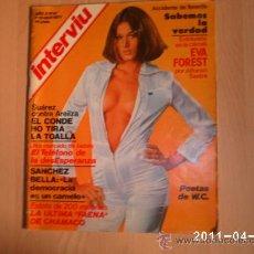 Coleccionismo de Revista Interviú: REVISTA INTERVIU N 47 1977 ACCIDENTE DE TENERIFE(SABEMOS LA VERDAD)EVA FOREST,SUAREZ CONTRA AREILZA. Lote 26943387