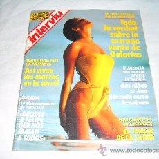 Colecionismo da Revista Interviú: INTERVIU Nº 597. GRAVE COGIDA DE ORTEGA CANO. SAMANTA FOX. CARMEN RUSSO. BO DEREK. EDEN PASTORA. . Lote 27721799