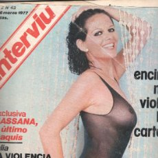 Coleccionismo de Revista Interviú: REVISTA INTERVIU NUM 43 MARZO 1977. Lote 30394732
