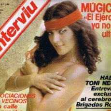 Coleccionismo de Revista Interviú: REVISTA INTERVIU - Nº 164 - THE TUBES - ASOCIACIONES DE VECINOS - IBIZA - TONI NEGRI . Lote 33019761