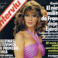 Coleccionismo de Revista Interviú: REVISTA INTERVIU Nº 309 - CARMEN CERVERA - MUNDIAL-82 - ROCIO JURADO - MALVINAS . Lote 33143698