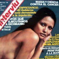 Coleccionismo de Revista Interviú: REVISTA INTERVIU Nº 78 / JOSELE ROMAN, LAURA GEMSER, EVA ROBIN, MARIA REY, RENATA MOAR, JOAN BAEZ. Lote 34823759