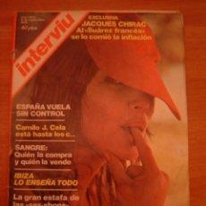 Coleccionismo de Revista Interviú: REVISTA INTERVIU -Nº 17- 9---15- SEPTIEMBRE 1976- . Lote 35068325