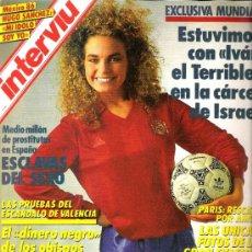 Coleccionismo de Revista Interviú: INTERVIU MUNDIAL 1986 - HUGO SANCHEZ. Lote 35576392