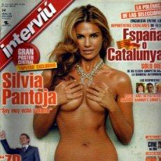 Coleccionismo de Revista Interviú: INTERVIU SILVIA PANTOJA. Lote 36100855