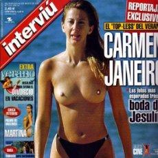 Coleccionismo de Revista Interviú: INTERVIU CARMEN JANEIRO. Lote 36100878