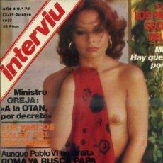 Coleccionismo de Revista Interviú: INTERVIU Nº 74 (1977) . Lote 36092069