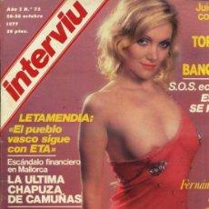 Coleccionismo de Revista Interviú: INTERVIU Nº 75 (1977) . Lote 36092184