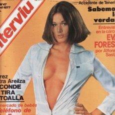 Coleccionismo de Revista Interviú: REVISTA INTERVIU Nº 47 AÑO 1977. CHICAS: CHRISTIANE. MARTINE BROCHARD, DESNUDA FRENTE AL BIOMBO.. Lote 199191356