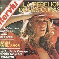 Coleccionismo de Revista Interviú: REVISTA INTERVIU Nº 14 AÑO 1976. CHICAS: ANNIK. SILVIA KRISTEL. . Lote 36197258
