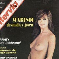 Coleccionismo de Revista Interviú: REVISTA INTERVIU Nº 16 AÑO 1976. 2ª EDICIÓN. PORTADA: MARISOL.. Lote 36197364