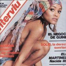 Coleccionismo de Revista Interviú: REVISTA INTERVIU Nº 25 AÑO 1976. CHICAS: VICTORIA VERA. ELSA MARTINELLI, NACIDA LIBRE. . Lote 36271339