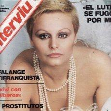 Coleccionismo de Revista Interviú: REVISTA INTERVIU Nº 31 AÑO 1976. PORTADA: ROCÍO DURCAL EN GLOBO. CHICAS: SE NOS CASA IVISA.. Lote 36271519