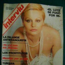Coleccionismo de Revista Interviú: INTERVIU AÑO 1 Nº 31, 1976. ROCIO DURCAL, LUISA, CARRILLO, NARCISO PERALES. Lote 41815490