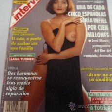 Collectionnisme de Magazine Interviú: INTERVIU Nº 892 SANDRA BALLESTEROS A TODA PIEL. Lote 36774365