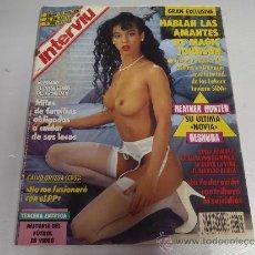 Coleccionismo de Revista Interviú: INTERVIU Nº 815 HEATHER HUNTER DESNUDA . Lote 36775152