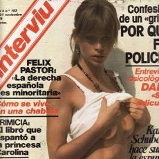 Sammeln von Zeitschriften Interviú - REVISTA INTERVIU Nº 183 AÑO 1979. CHICAS: ADRIANA Y CELIA, LOS DEDITOS EN EL AGUA. KARIN SCHUBERI ¡C - 37218561