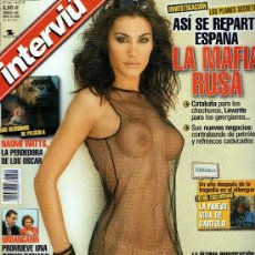 Coleccionismo de Revista Interviú: INTERVIU AÑO 2006 NATACHA LO ENSEÑA TODO. Lote 37611649