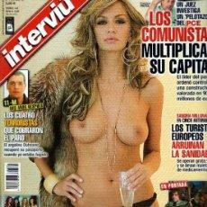 Coleccionismo de Revista Interviú: INTERVIU AÑO 2006 LOS COMUNISTAS MULTIPLICAN SU CAPITAL + SARA ARAQUE. Lote 52586260