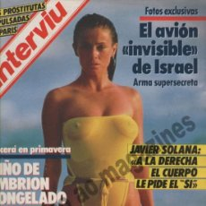 Coleccionismo de Revista Interviú: INTERVIU Nº 510, 1986 ~ . Lote 37754422
