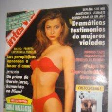Coleccionismo de Revista Interviú: REV.INTERVIU AÑO 1994 N.850 ( APLIO REPORTAJE FOTOGRAFICO DE BARBARA REY DEL DESTAPE). Lote 38210581