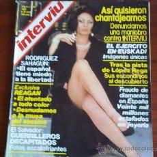 Coleccionismo de Revista Interviú: INTERVIU - Nº 256 - ABRIL DE 1981 / NADIUSKA DOBLE DE SOFIA LOREN / EL EJERCITO EN EUSKADI. Lote 38496062