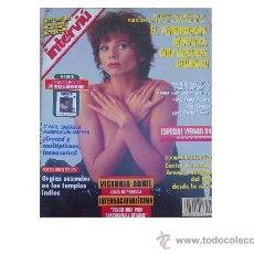 Coleccionismo de Revista Interviú: INTERVIU Nº 959 - 1994-DANUTA LATO/ VICTORIA ABRIL/ SABINO ARANA/ SANDRELLI - REGINA-BERTE-MARCEAU . Lote 38835640