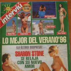 Coleccionismo de Revista Interviú: INTERVIU. EXTRA AÑO 1996. CON LOS MEJORES DESNUDOS Y NOTICIAS. INCLUYE POSTER GIGANTE DE MADONNA.. Lote 41143225
