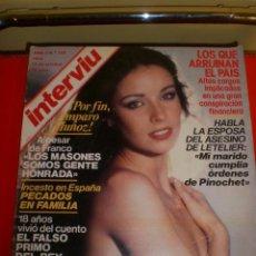Coleccionismo de Revista Interviú: REVISTA INTERVIU. AMPARO MUÑOZ. AÑO 1978. Lote 39464860