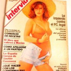 Coleccionismo de Revista Interviú: INTERVIU Nº 49 AÑO 2 MIREYA ROS. Lote 40299487