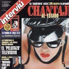 Coleccionismo de Revista Interviú: REVISTA INTERVIU Nº 1139 AÑO 1998. PORTADA: LISA ERICSON. ADRIANA, LA NOVIA DE KAREMBEU. . Lote 42196402