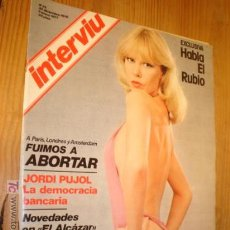 Coleccionismo de Revista Interviú: REVISTA - INTERVIU - Nº 33 AÑO 1976 EN PORTADA: MODELO. Lote 4439340