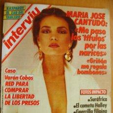 Coleccionismo de Revista Interviú: INTERVIU Nº495- 6/12 NOVIEMBRE 1985-GARI KASPAROV-MARIA JOSE CANTUDO-RAPHAEL-ALFREDO KRAUS-VICARIO. Lote 42706949