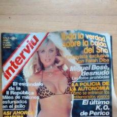 Coleccionismo de Revista Interviú: REVISTA INTERVIÚ 1980 Nº 220: II REPÚBLICA EXILIO, JOMEINI, MIGUEL BOSÉ DESNUDO, ELSA MARTINELLI. Lote 42782299