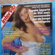 Coleccionismo de Revista Interviú: INTERVIU 674 ANA OBREGON IÑAKI PERURENA - VER FOTOS. Lote 43182845