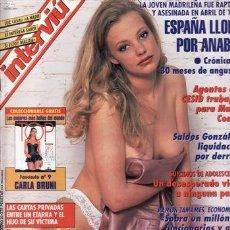 Sammeln von Zeitschriften Interviú - REVISTA INTERVIU Nº 1014 AÑO 1995. PORTADA: MARIA PETRA ENGELAAN. GAMBOA: QUIERO LA RECONCILIACIÓN. - 43342417