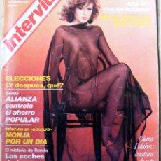 Coleccionismo de Revista Interviú: REVISTA INTERVIU JUNIO DE 1977 Nº 56. Lote 43579842
