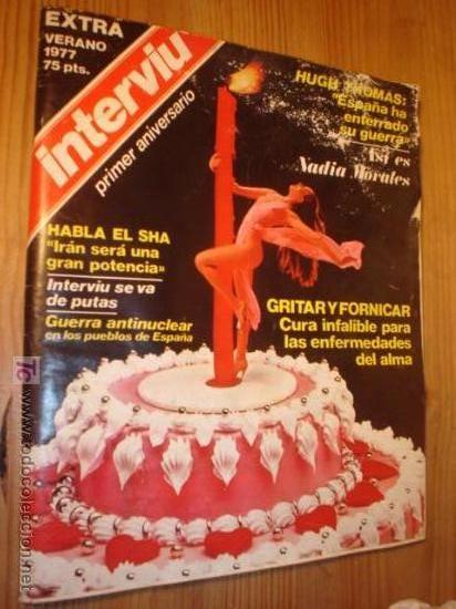 REVISTA - INTERVIU - EXTRA VERANO DE 1977, PORTADA 1ª ANIVERSARIO (Coleccionismo - Revistas y Periódicos Modernos (a partir de 1.940) - Revista Interviú)