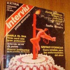Coleccionismo de Revista Interviú: REVISTA - INTERVIU - EXTRA VERANO DE 1977, PORTADA 1ª ANIVERSARIO. Lote 4438711