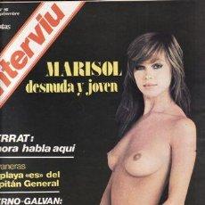 Coleccionismo de Revista Interviú: REVISTA INTERVIU Nº 16 AÑO 1976. 1ª EDICIÓN. PORTADA: MARISOL. . Lote 46380339