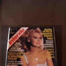 Coleccionismo de Revista Interviú: INTERVIU Nº 134 VERONICA LUJAN, ENCARNA SANCHEZ, NADIUSKA, ROBERT STACK, JAIME PASTOR. Lote 46517639