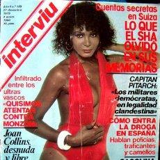 Coleccionismo de Revista Interviú: REVISTA INTERVIU 189 / JOAN COLLINS, AJITA WILSON, FABIO TESTI, PROGRAMACION DE TV DANIELA POGGI. Lote 47675038
